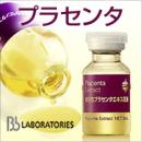 日本Bb LABORATORIES 豬胎盤...
