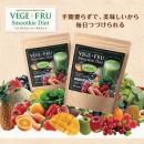 日本VEGE FRU Smoothie Diet酵素減肥代餐300g 草莓味/奇異果味