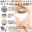 日本Spa Treatment MICRO...