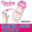 日本Oneday Brightener白肌...