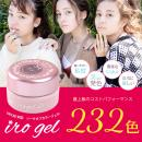 日本iro gel Soak Off Ge...